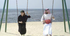 """Barakah meets Barakah"", Forum, Berlinale 2016"
